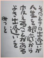 2008_02160004_2