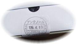 Rimg0024