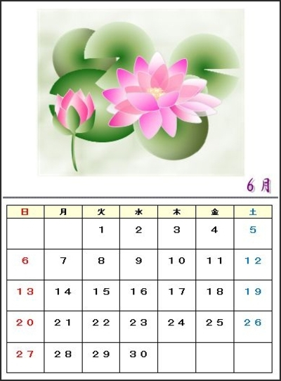 6gatu_3