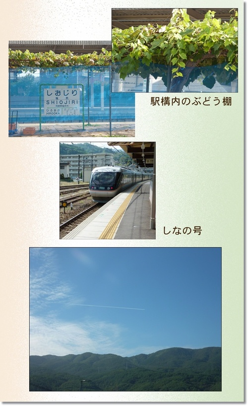20101008_2