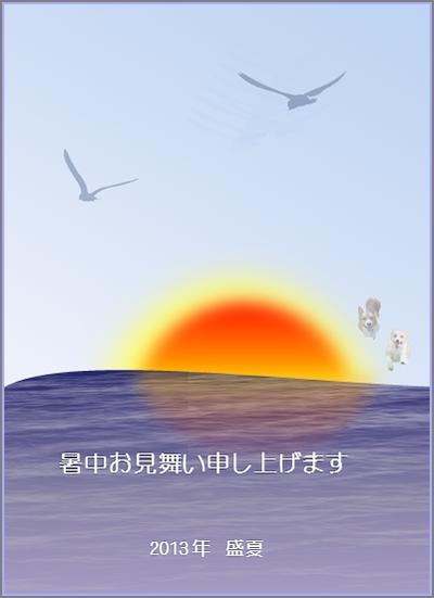 Syotyuumimai1_2