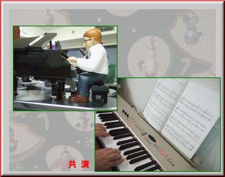 Piano1217